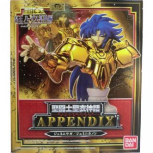 Saint Seiya Saga  kanon Appendix