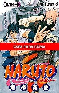 Pré-Venda | Naruto Gold - Volume 71 e 72