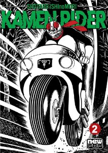 Kamen Rider  2 Capa Brochura   31  De junho De 2021