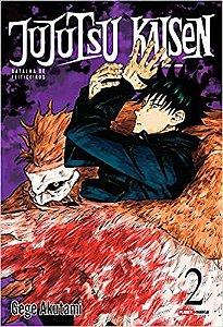Jujutsu Kaisen - Volume 2 Batalha De Feiticeiros Em Português Capa Brochura 29 de  Março  de  2021