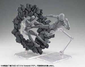 Tamashii Nations Effect Impact Grey – Bandai