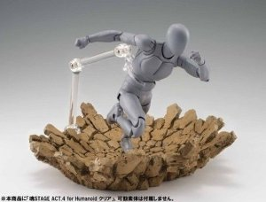 Tamashii Nations Effect Impact Beige – Bandai