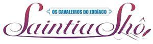 Os Cavaleiros do Zodíaco: Saintia Shô #01, #02, #03 e #04 + Marcador exclusivo + Sobrecapa