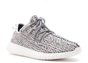 Adidas Yeezy Boost 350 - Turtle Dove