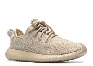 Adidas Yeezy Boost 350 - Oxford Tan