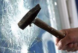 Anti-Vandalismo - Película de Segurança