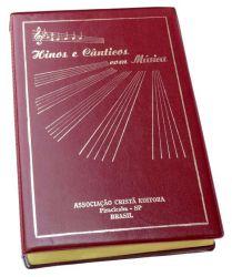 Hinos & Cânticos, capa almofada, com música