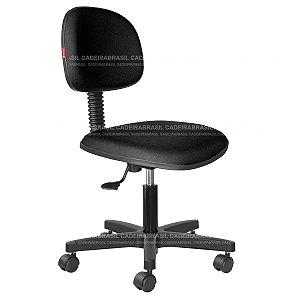 Cadeira Secretária Giratória - Base Aço Capa - CB 1852