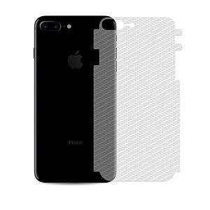 Película Traseira de Fibra de Carbono Transparente para Apple IPhone 7 Plus - Gorila Shield