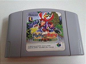 Game Para Nintendo 64 - Banjo Kazooie NTSC-J
