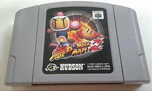 Game Para Nintendo 64 - Bomberman 2 NTSC-J