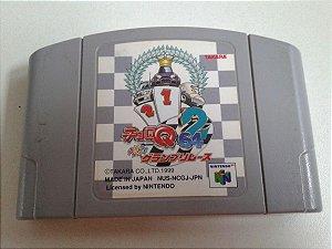Game Para Nintendo 64 - Choro Q 64 2: Hachamecha Grand Prix Race NTSC-J