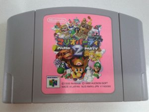 Game Para Nintendo 64 - Mario Party 2 NTSC-J