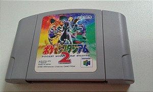 Game Para Nintendo 64 - Pokemon Stadium 2 NTSC-J