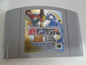 Game Para Nintendo 64 - Pokemon Stadium Gold & Silver NTSC-J