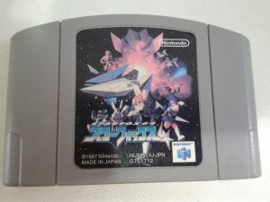 Game Para Nintendo 64 - Star Fox NTSC-J