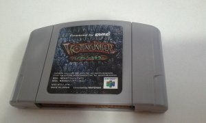 Game Para Nintendo 64 - Turok 2 The New Generations NTSC-J