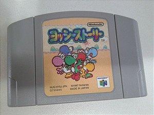 Game Para Nintendo 64 - Yoshi's Story NTSC-J