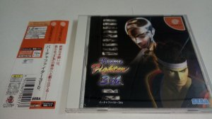 Game Para Sega Dreamcast - Virtua Fighter 3tb NTSC-J