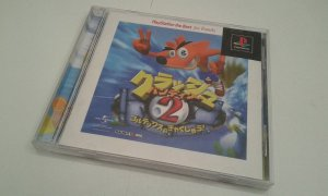Game Para PS1 - Crash Bandicoot 2 Cortex Strikes Back NTSC-J