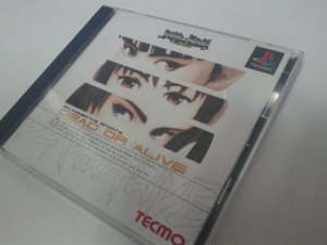 Game Para PS1 - Dead Or Alive NTSC-J