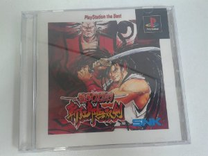 Game Para PS1 - Samurai Shodown 3 The Best NTSC-J