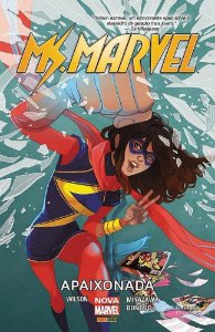 Ms. Marvel Apaixonada