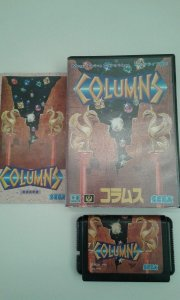 Game Mega Drive - Columns Completo