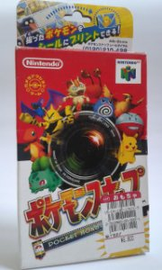 Game Para Nintendo 64 - Pokémon Snap C/ Caixa NTSC-J