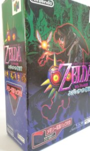 Game Para Nintendo 64 - The Legend of Zelda: Majora's Mask Completo NTSC-J