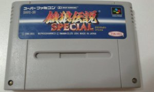 Game Para SNES / SFC - Fatal Fury Special