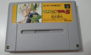 Game Para SNES / SFC - Dragon Ball Z Super Butouden