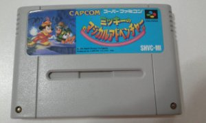 Game Para SNES / SFC - Magical Quest