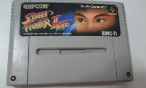 Game Para SNES / SFC - Street Fighter 2 Turbo