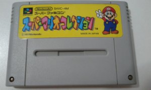 Game Para SNES / SFC - Super Mario All Stars