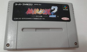 Game Para SNES / SFC - Tal Fury 2
