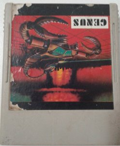 Game Para Atari - X-Man