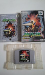 Game Para Nintendo 64 - Star Fox Completo NTSC-J