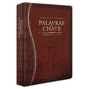 Bíblia de Estudo Palavras Chave Marrom (CLÁSSICA)