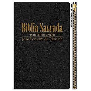 Bíblia com Cantor Cristão RC Média Preta com zíper