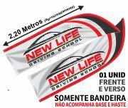 WIND BANNER - BANDEIRA AVULSA TECIDO MICROFIBRA - 4X4 - 1unid