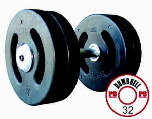 Dumbell Injetado 32 KG - PAR