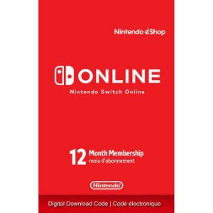 Membership 12 meses de assinatura online para Nintendo Switch