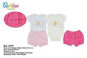 Conjunto de Pijama Turminha Paraiso 6777