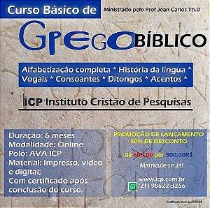Curso Básico de Grego Bíblico