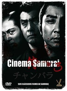 CINEMA SAMURAI III