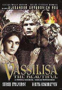 A PRINCESA VASSILISA