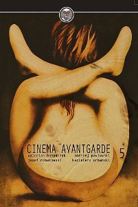 CINEMA AVANT GARDE VOL.5