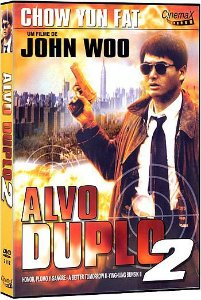 ALVO DUPLO 2