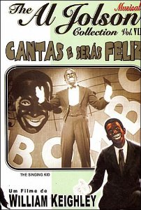 THE AL JOLSON COLLECTION VOL.VIII: CANTAS E SERÁS FELIZ